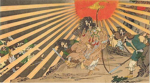 kenkokukinenbi